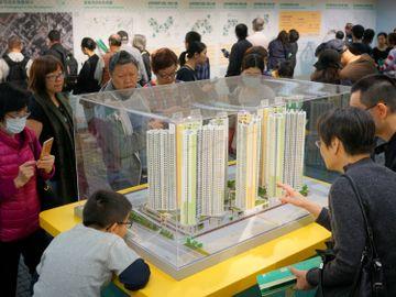 居屋2020-家庭入息上限-居屋申請-分配是不公義的-汪敦敬-香港財經時報HKBT