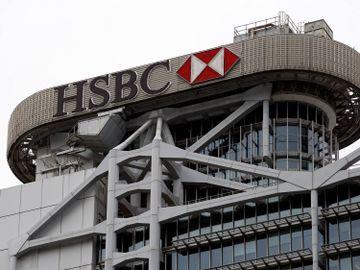 匯豐控股-派息-小股東-英國-方國珊-珊珊來詞-香港財經時報HKBT