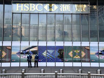 匯豐-FedEX-不可靠實體清單規定-Apple-波音-環球時報-香港財經時報HKBT