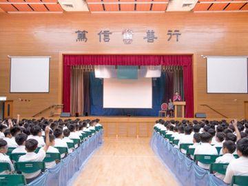 直資小學-私立小學-小學概覽2020-小學校網-私小-學費-香港財經時報HKBT