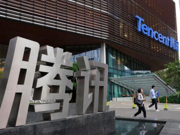 騰訊股價-騰訊控股-700-香港財經時報HKBT