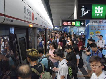車費優惠-港鐵-九巴-城巴-香港財經時報HKBT