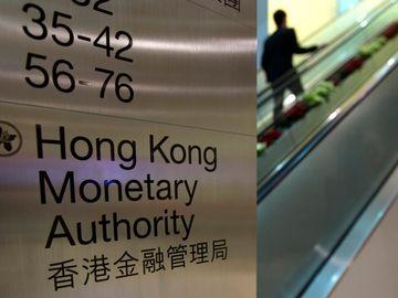 港元-港元匯率-螞蟻-阿里-新股IPO-金管局-拆息-香港-銀行-香港財經時報HKBT