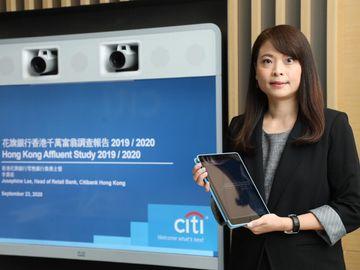 香港千萬富翁-財富配置-樓市看法-2020趨勢-股票-外幣-香港財經時報HKBT