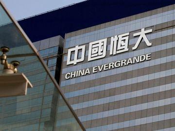 中國恒大-恆大-內房股-許家印-債券-恒大汽車-香港財經時報HKBT