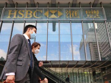 匯豐-中國平安-恒大-恒指-港股-匯豐股價-香港財經時報HKBT