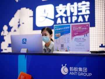 阿里巴巴-螞蟻-新股IPO-京東-基金-GIC-香港財經時報HKBT