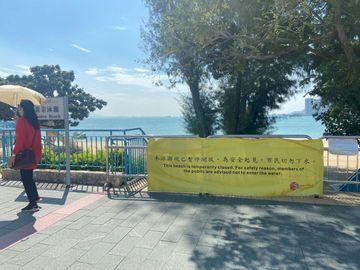 泳灘-離島-足球場-籃球場-康文署-香港財經時報HKBT