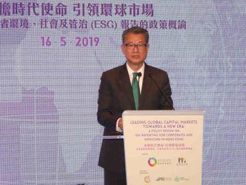 陳茂波-ibond-通縮-通脹-回報-最低息率保證-香港財經時報HKBT