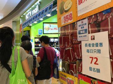 hktvmall-簡易版App-長者會-門市登記-150元現金券-香港電視-香港財經時報HKBT