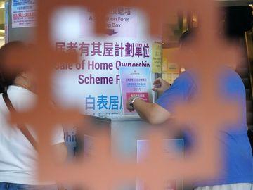 居屋-白居二2020-樓價-二手居屋-樓市-資助房屋-香港財經時報HKBT