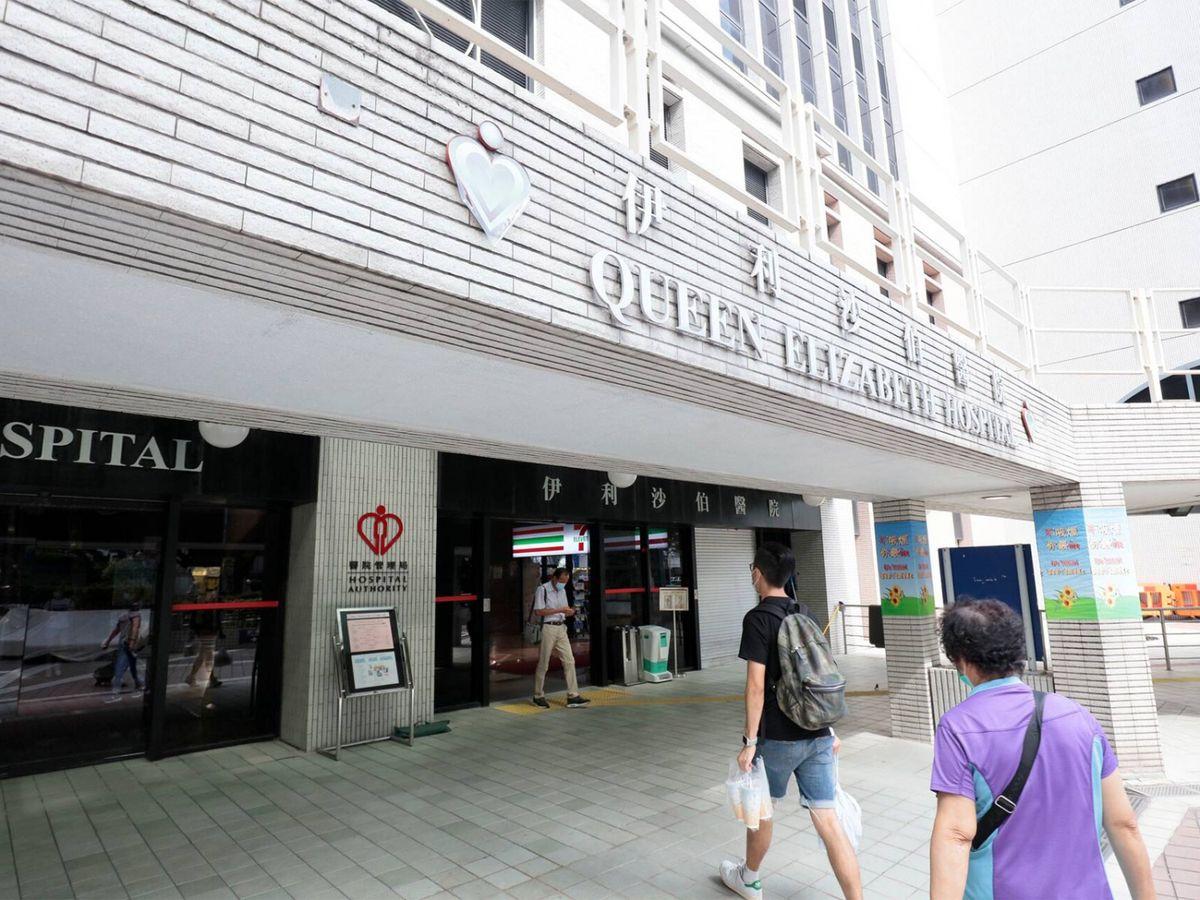 公院醫生流失-高壓環境-求醫門檻低-人手分配問題-香港財經時報HKBT