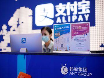 螞蟻-螞蟻上市-美國-阿里巴巴-騰訊-新股IPO-耀才-孖展-香港財經時報HKBT