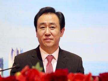 中國恒大-內房股-疫情-許家印-恒大股價-恒大汽車-香港財經時報HKBT