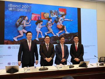 ibond2020-中銀香港-ibond回報-ibond認購優惠-耀才-銀行-香港財經時報HKBT