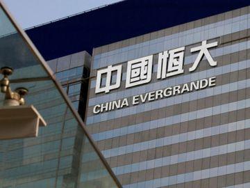 恒大-恒大債券-中國-內房股-泛海-香港財經時報HKBT