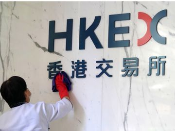 抽新股風險-先高後低-開局走勢-孖展認購新股-賺價蝕息-香港財經時報HKBT