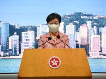 林鄭月娥-2020施政報告-習近平南巡-深圳特區慶祝大會-香港財經時報HKBT