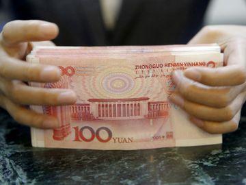 人民幣-定期存款-定存-人民幣匯價-銀行-美元-中銀-香港財經時報HKBT