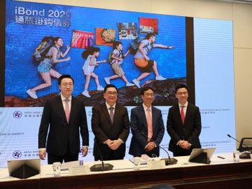 ibond-新一批通脹掛鈎債券-循環分配機制-抽新股-香港財經時報HKBT