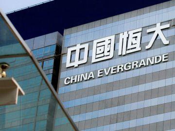 恒大債券-違約-原因分析-高息債-投資風險-投資筆記-香港財經時報HKBT