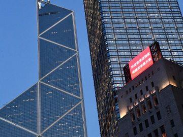 中國銀行-招商銀行-內銀股-疫情-新經濟-舊經濟股-香港財經時報HKBT