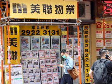 美聯-工商舖-股息-香港-香港財經時報HKBT