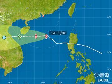 熱帶氣旋-颱風-沙德爾-打風-八號風球-天文台-香港財經時報HKBT