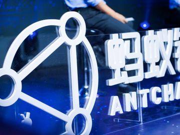 螞蟻集團業務-新股上市-IPO-股價-香港財經時報HKBT