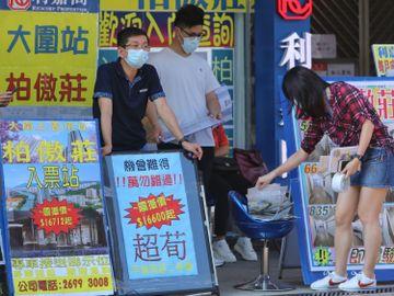 新世界新盤-拆解柏傲莊熱賣之謎-香港樓市-大圍配套-香港財經時報HKBT