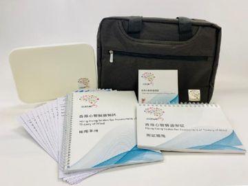 衞生署-香港心智解讀測試-評定兒童社交認知能力-測試工具-香港財經時報HKBT