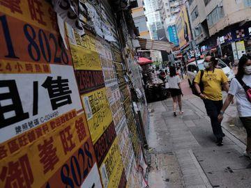 勞工處-灣仔-招聘會-職位空缺-求職-失業-香港財經時報HKBT