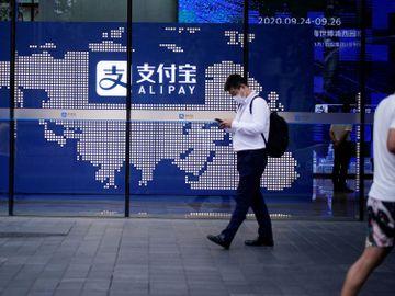 螞蟻集團-阿里巴巴-新股-ipo-匯豐-孖展-香港財經時報HKBT