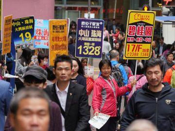 大陸撥地-解決香港土問題-深圳-大灣區-香港樓價降溫-香港財經時報HKBT