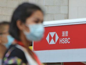 匯豐-匯豐股價-匯豐派息-銀行股-香港財經時報HKBT