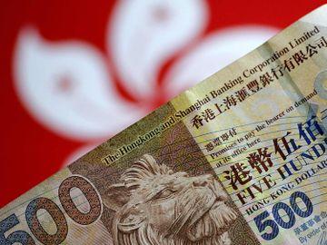 港元-定期存款-港元定存-螞蟻-ibond-工銀亞洲-香港財經時報HKBT