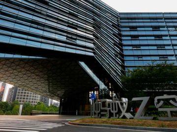 螞蟻上市追貨攻略-新經濟股-螞蟻股價-6688-首日上市股價升幅-香港財經時報HKBT