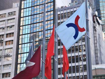 疫情-藍籌-收息股-領展房產基金-reits-長江基建-友邦保險-香港財經時報HKBT