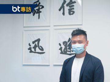 BT專訪-立法會議員鄭泳舜-全民派錢-失業援助金-施政報告-香港財經時報HKBT