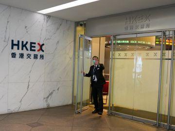 新股IPO-先聲藥業-合景悠活-世茂服務-張智威-談股論市