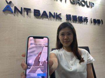 螞蟻集團-新股上市-市值-阿里巴巴-騰訊-長線升勢-行家論市-香港財經時報HKBT