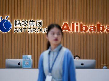 螞蟻集團-阿里巴巴-新股-ipo-恒指-螞蟻暗盤-香港財經時報HKBT