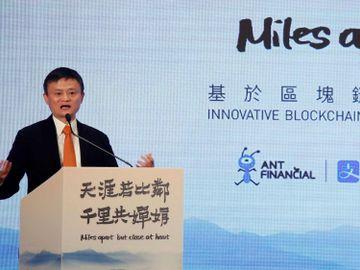 螞蟻上市-阿里巴巴-騰訊-IPO-科技股-馬雲-香港財經時報HKBT