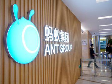 螞蟻上市-認購款項-經紀佣金-手續費-孖展認購-螞蟻IPO退款安排-香港財經時報HKBT