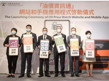 油價資訊通-消委會-油價-加德士-蜆殼-中國石油-消費者-香港財經時報HKBT