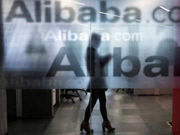 阿里巴巴股價-阿里雲-螞蟻估值-淘寶-螞蟻-匯豐-香港財經時報HKBT