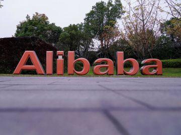 雙11-網購-阿里-雙十一-阿里巴巴股價-談股論市-香港財經時報HKBT