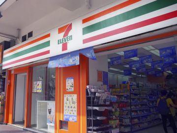 711-7-eleven-便利店-alipayhk-yuu-打折日-77折