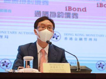 第七批-iBond-掛牌上市-談股論市-香港財經時報HKBT