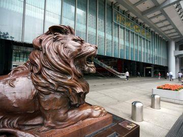 匯豐-彈性上班-在家工作-WFH-津貼-銅獅子-股價-香港財經時報HKBT